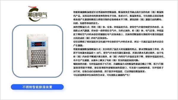 邳州BONN-811线路保护测控装置代理商