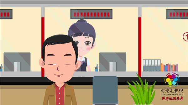 南阳市南召县建筑漫游动画制作什么行情推荐的动画制作团队