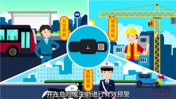 河南洛阳房地产动画制作公司一级代理来找专业动画制作团队