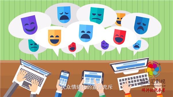 驻马店汝南mg动画制作公司哪家好代理来找专业动画制作团队