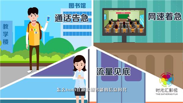 驻马店市新蔡县三维建模动画找谁去做推荐的动画制作团队