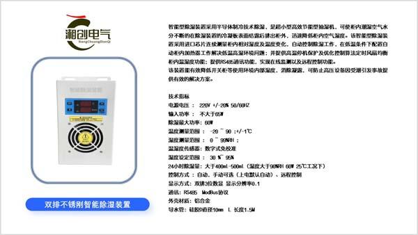 宁德福安SB-S/220V 250W加热器批发价