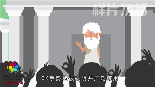 商丘虞城制作动画的公司哪家好代理来找专业动画制作团队