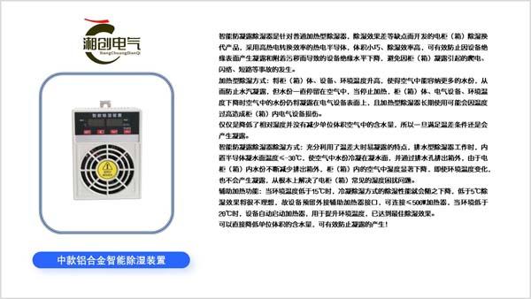 古田H-5X1功率因数表厂家价格