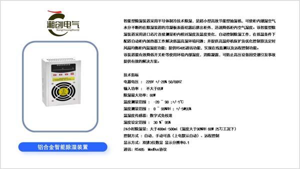 滨州YTK-9230开关状态显示器加盟