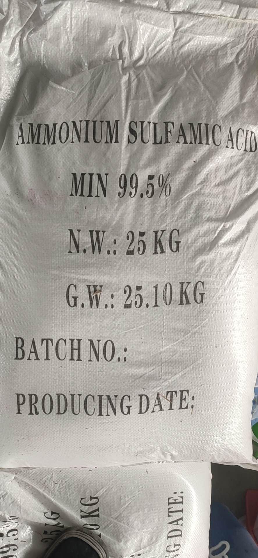 昌吉市工业氨基磺酸厂家克拉玛依工业氨基磺酸在哪卖