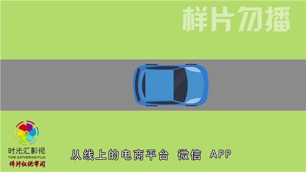南阳社旗制作3d动画的公司一级代理来找专业动画制作团队