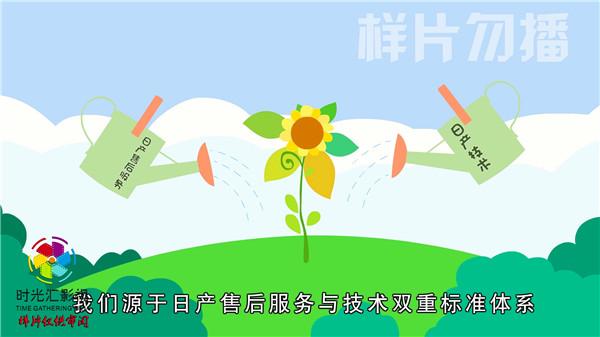 新郑市动画制作团队找谁去做推荐的动画制作团队