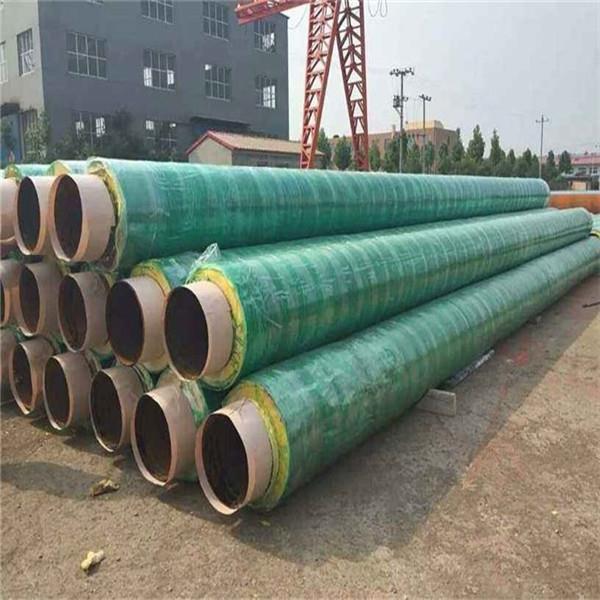 西安雁塔預制鋼套鋼保溫鋼管廠家專業打造工程利器