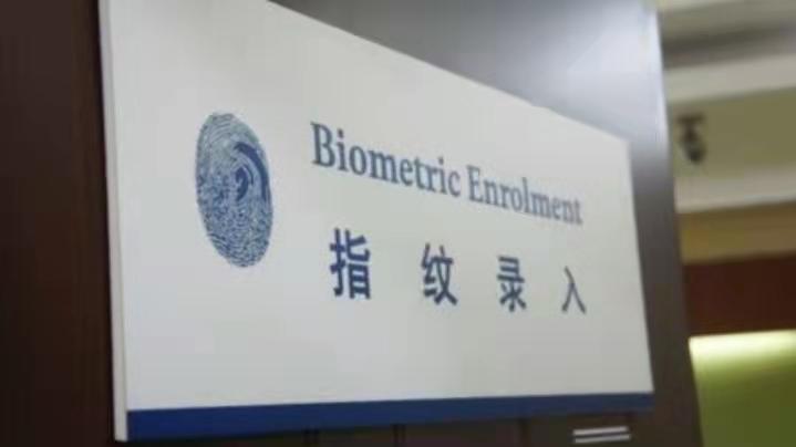 上海市出国劳务工签包装工正规可靠(出国劳务)