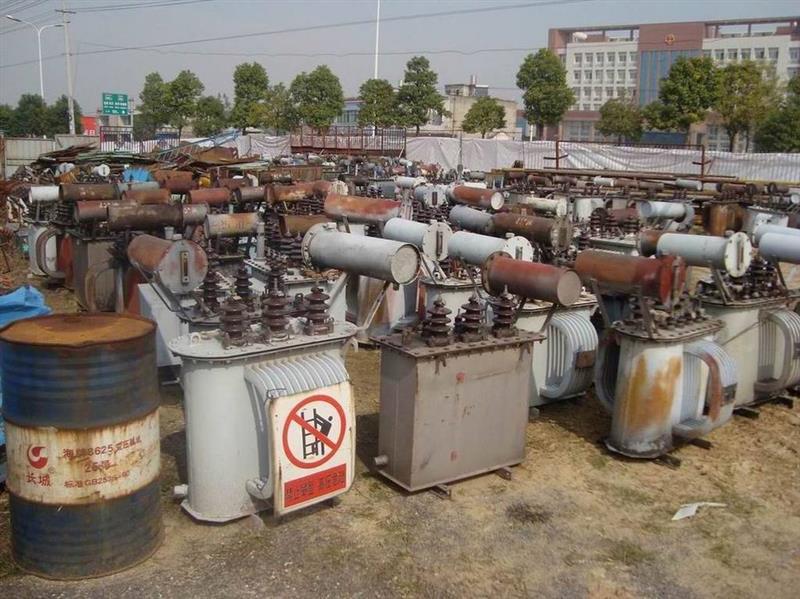 【广东电力设备回收】广州【番禺区】收购二手变压器公司欢迎您来电咨询