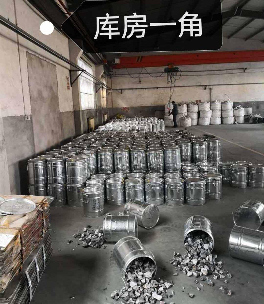 广州市白云区钨钢条二手回收经验丰富