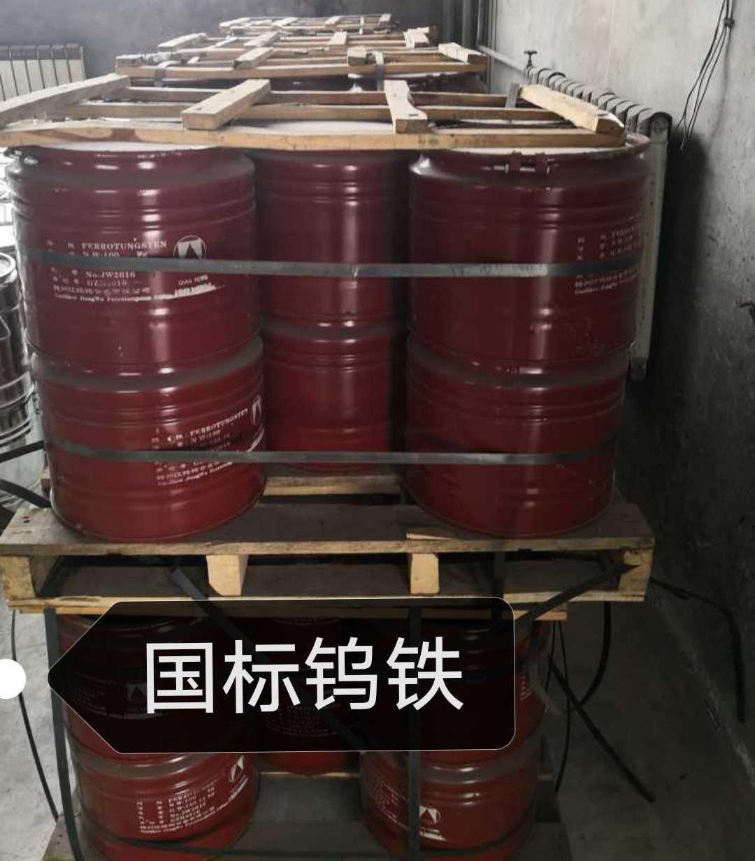 潮州市湘橋區高價回收銦棒專業上門