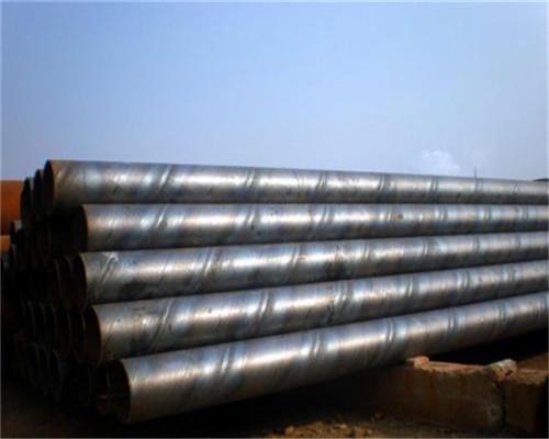 现货供应D219*7螺旋焊接钢管市场定价