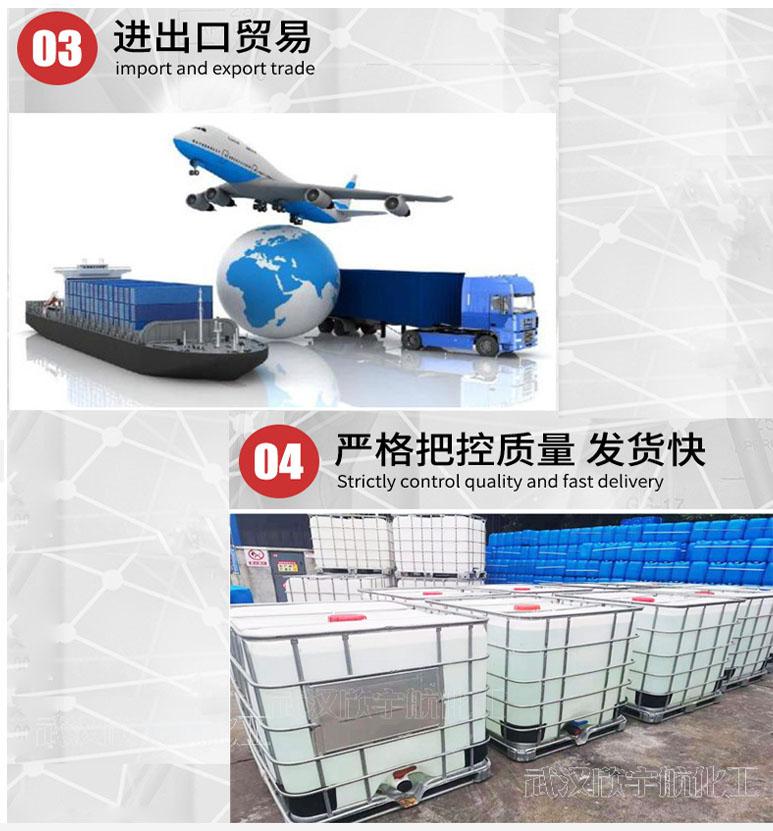 漂白粉生产厂家多少钱一吨?武汉洪山- 厂家批发-湖北化工原料厂家