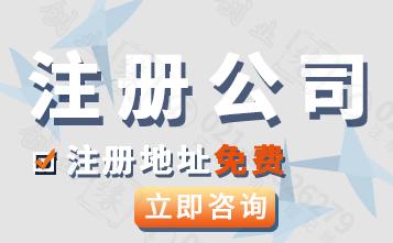 杨浦注销公司的条件