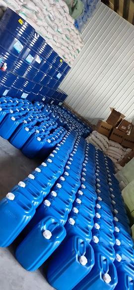 阿图什市84消毒液厂家哈密84消毒液在哪卖