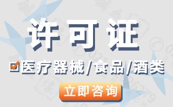 上海嘉定公司注册的条件