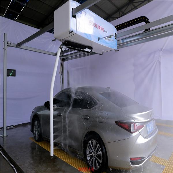 保山自动汽车洗车机在线订购