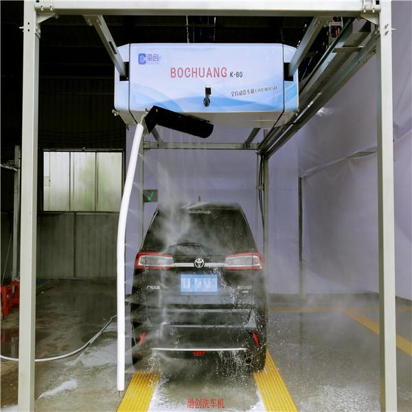 扬州自助洗车机设备怎样维护