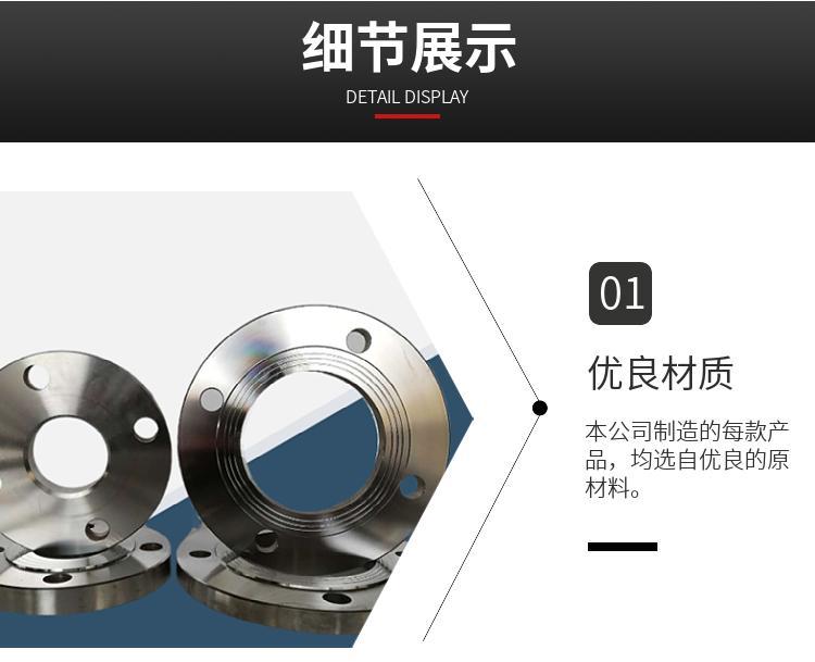 Alloy20焊环松套法兰-Alloy20带颈焊法兰-Alloy20应用领域