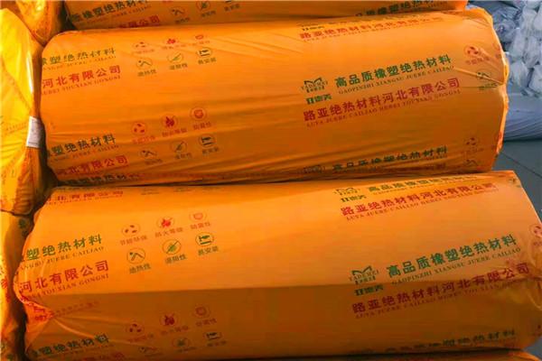 百色市b1级橡塑管厚度标准普兰多橡塑