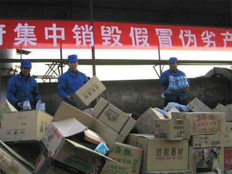 广州天河区承接销毁保密凭证单据票据业务一览表