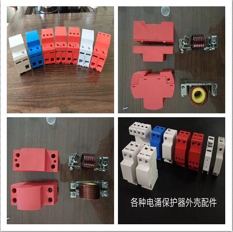 iPRU 40(r)1P+N浪涌保护器厂商出售