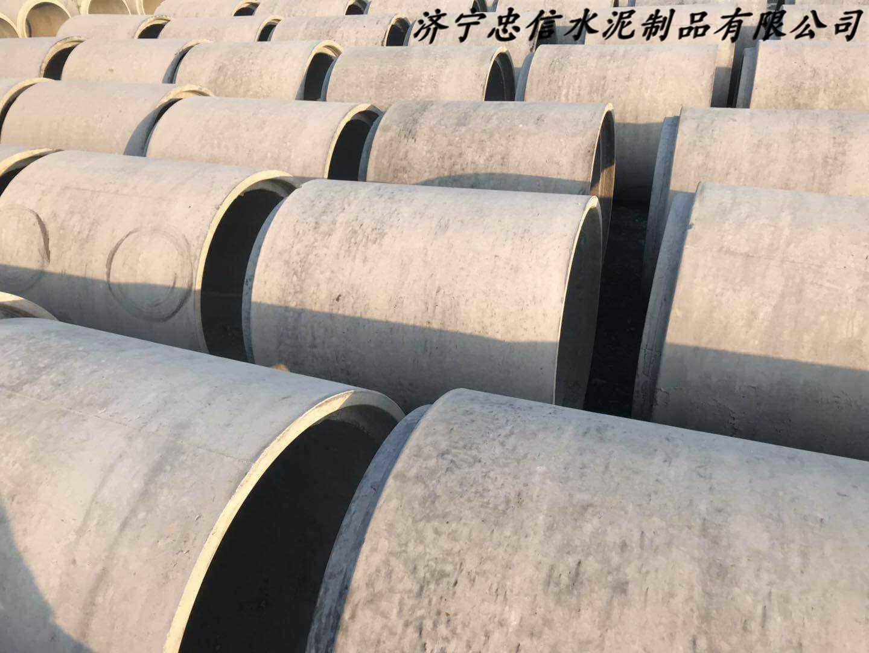 枣庄市台儿庄区国标水泥管2020年报价