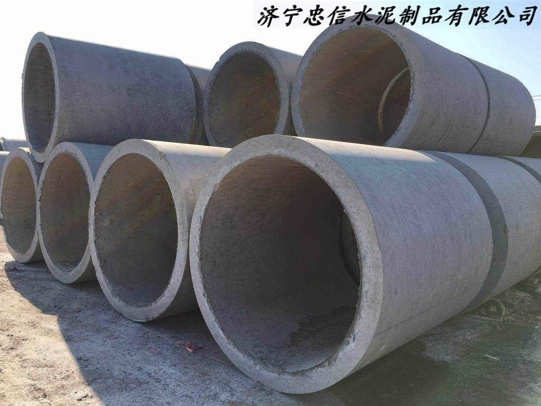 济阳县市政水泥管厂家咨询