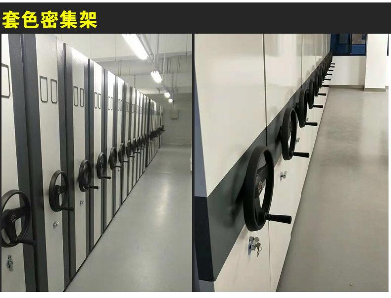 连云港密集柜-密集柜2021