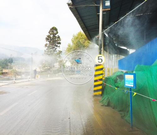 凤泉农场喷雾消毒除臭设备