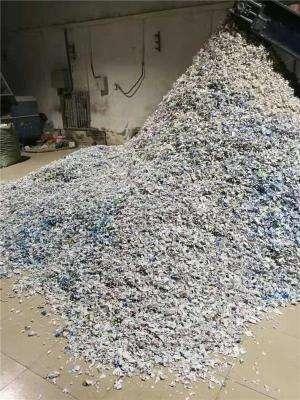 中山三角销毁纸质档案中心出具证明