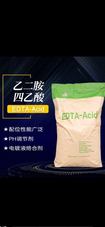 郑州新密片碱供应价格2021欢迎