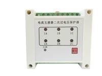 新沂YLE-2432W-2智能型数字温度控制器优惠价多少?