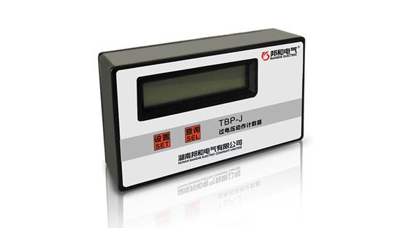 新晃STZW-4110(TH)温湿度控制器怎么代理?