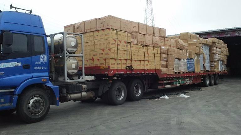 乐从发往到施甸县货运公司大件运输