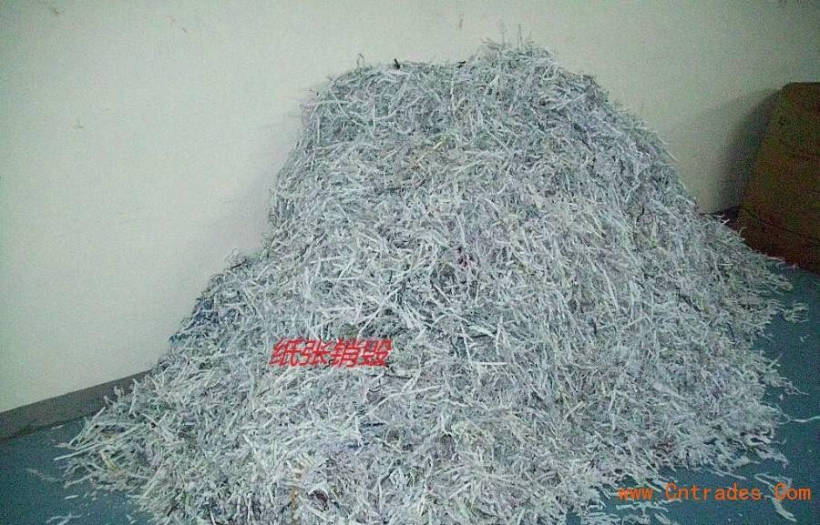 广州市专业保密文件销毁公司