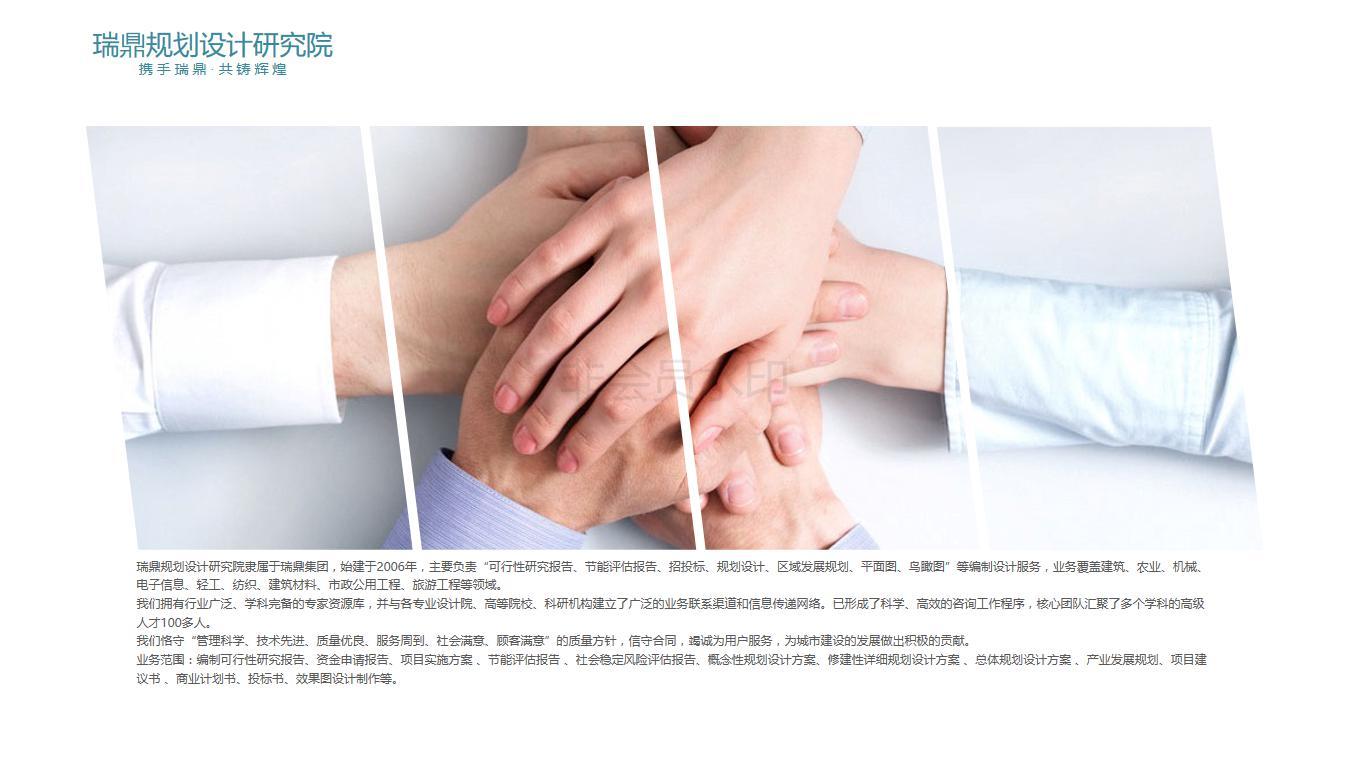 芜湖代做工程项目可研报告咨询