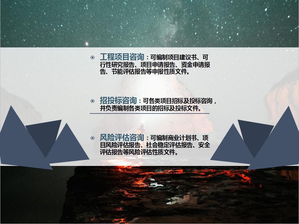 湘潭代做项目建议书湘潭哪有做