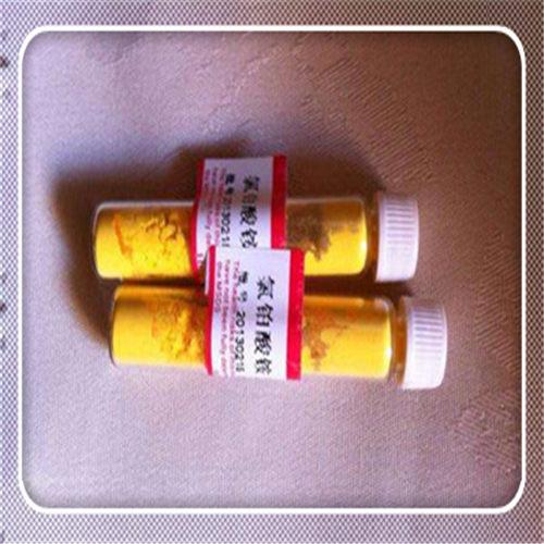 辽宁阜新铂水回收价格
