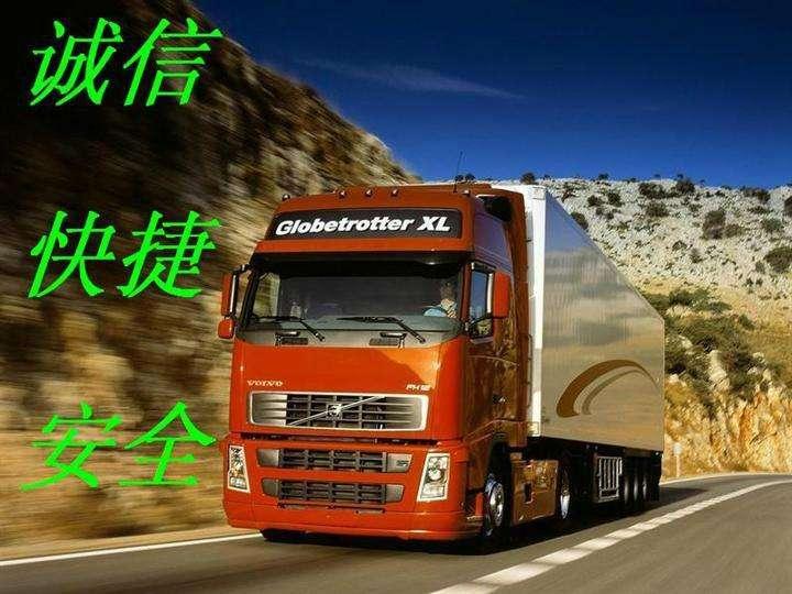 龙江发往到来安县货运专线大件运输