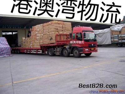 龙江发往到清河门区货运专线全境直达