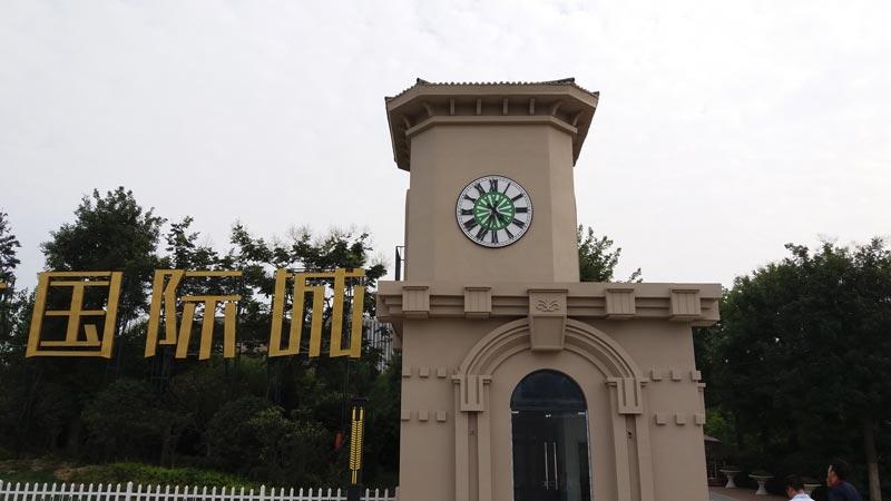 德阳市罗江县大型钟表维修