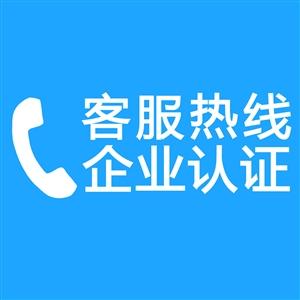 上海市必达指纹锁故障报修售后是多少?