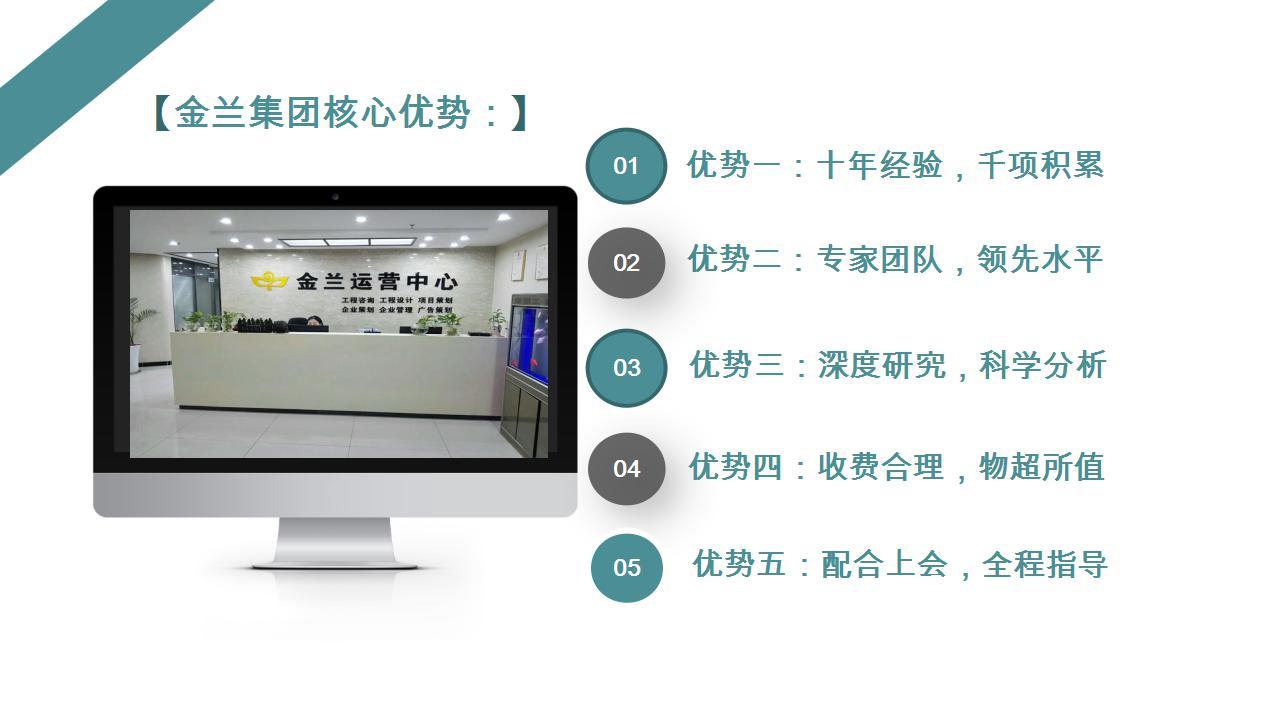 淮滨编撰工程施工标书公司电话咨询