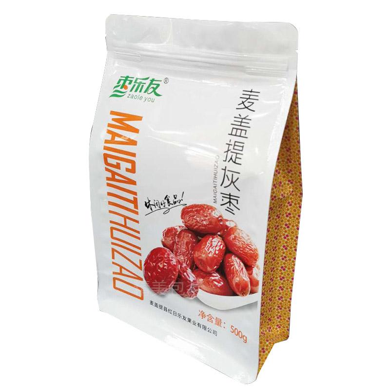 盐津县小批量定做包装袋五谷杂粮包装面膜袋
