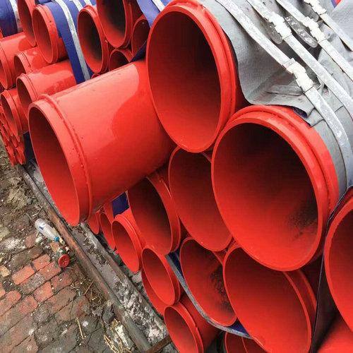 河北消防给水涂塑钢管一根价格