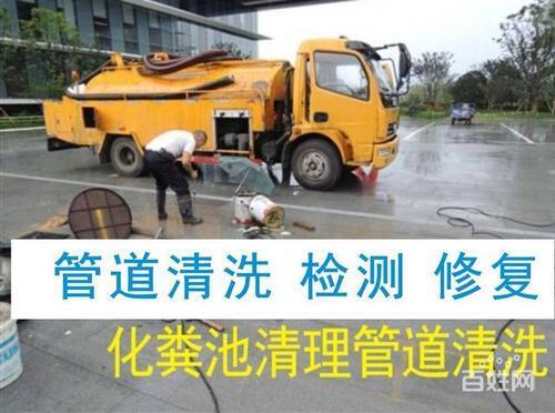 新区长江北路管道检测系统专业团队