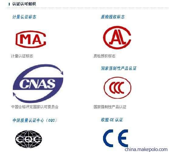 杭州市仪器仪表计量校准标定-仪器校验标定中心
